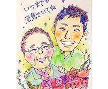 送別・誕生日・お祝いのイラスト描きます 普段の感謝を似顔絵で伝えてみませんか? もうすぐ母の日!