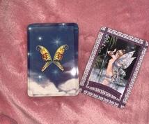 ユニコーン、妖精から愛のメッセージをお伝えします 実際にカードを引き、お手紙としてお送りします❤︎