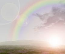 数秘 & タロットのプレミアム占いで【運命と現在】を知り、輝く理想のあなたへの道筋を示す!