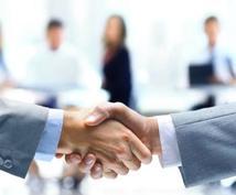 商品販売の外回り営業マンが見る優良会社を教えます 経営コンサルタント等の声だけを信じますか?