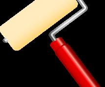 外装リフォームの見積もりを精査します 塗装や屋根の葺き替え・カバーまで見積もりをお気軽にチェック