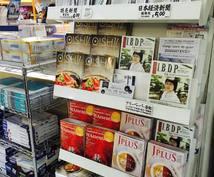 シンガポール配布のフリーペーパーにチラシを入れます シンガポールでマーケティングを考えていらっしゃる方々へ
