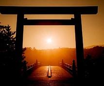 恋愛成就!復縁!秘法加持祈祷☆開運、遠隔除霊などご相談承ります。