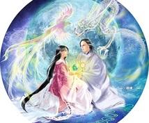 瀬織津姫と饒速日命の菊花結びを伝授します 揺るがない愛と結びの力を感じたい方へ