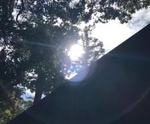 結婚・授かり報告多数!伊勢神宮に代理祈願致します 2017年9月23日開催☆家族円満&ステージアップ&道開き