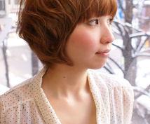 顔で4パターンに分類し似合うモテ髪を診断します 自分に一番似合うフィット髪とギャップ髪を診断!モテ髪に変身♪