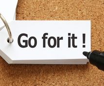 やりたい事にチャレンジできないなら背中を押します 本当にやりたいことが見つかったのに踏み出せないなら。