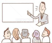 オンライン家庭教師承ります 小学生〜中学生で成績悩んでいる方にオススメ