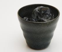 焼酎の飲み方トータルプランニング ~ 焼酎であなたの食事を一層楽しめるようアドバイスします ~