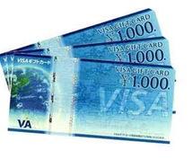 今だけ限定!毎月簡単に10,000円分の金券の稼ぎ方
