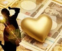 大天使の愛があなたの人生を何ランクも向上させます 恋愛&金運UP☆好きな人とお金に愛されて当然の豊かな貴方に♪