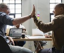 人に愛されるための会話術2つのテクニックを教えます 今すぐ実践できるコミュニケーションテクニックを公開します