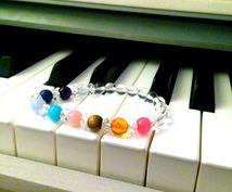 オーダメイドでヒーリング音楽をお作りします《チャクラ刺激にも♪》オルゴール or ピアノ音色