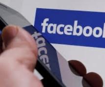 Facebookなど集客出来る様にします 目に止まるFacebookアカウントやSNSのライティング