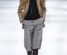 ファッション全般に関するご相談承ります 現役スタイリストがファッション、トレンドに関して教えます。