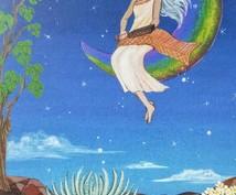 ハワイの神々からのメッセージをお伝えします あらゆるご質問に対応いたします♡