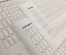 漢字検定の解答用紙エクセル原稿を販売します A4版。8級から3級までの6枚セットです。