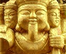 財神爺、三面大黒天、五路財神等の神様に祈願します 貧乏神退散祈願、大金運待受もオプションからいらしてください