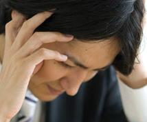 心の不調に悩まされている方へ〜1日たった15分自宅でできるメンタルヘルスケア〜