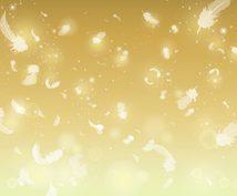 豊穣の黄金光線・遠隔伝授します 豊かさを引き寄せる周波数にチャンジするエネルギーです。