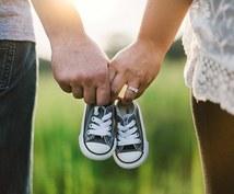 妊娠・出産・育児・夫婦の悩み、何でも相談にのります 5児の子育て中の主婦が、あなたのお話を全力でお聞きします!