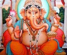 インドの神様からメッセージをお届けします あなたの不安・悩みに、神話からアドバイスを読み解きます。