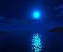夜中寂しい時や不安な時に話し相手になります 楽しくお話しできたらいいなぁと思います。