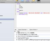 MySQLのデータベースの概念や、基本的なクエリの書き方を指南します!