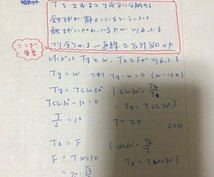 高校・大学受験の英語、指南いたします 受験英語の勉強、困っていませんか!「親切」解説いたします。