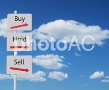 株や投資信託 分からない人!わかり易く教えます 株や投資信託に興味はあるけど始める前にわかりやすく知りたい人
