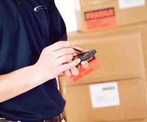 ドイツより荷物を転送します ドイツ・ヨーロッパで購入したネットショップお荷物を転送します