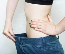 身体の引き締めメニューを提供します 継続すれば体が引き締まって行きます!!