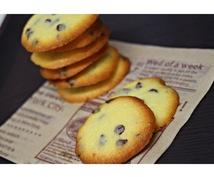 手作りお菓子のレシピを教えます 誰でも簡単に作れる簡単なお菓子!見た目、味もバッチリ!
