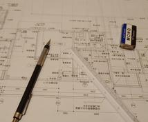 はじめての家づくり!間取りチェックを致します 一級建築士による安心の間取りチェック!