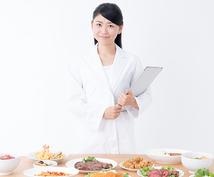 食事・運動のアドバイスをさせて頂きます 未来に元気を届ける食事のアドバイス