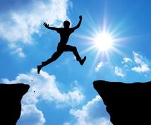 目標達成サポートします 1人で頑張るのでがツライあなた、励まします!