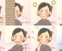 ほのぼの・かわいい♪♪ 似顔絵のプロが描きます SNSのプロフィール画像の好感度、急上昇!!