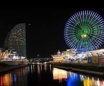 横浜観光のスケジュール立てます みなとみらい周辺限定!実際に行ってオススメの場所も教えます!