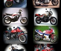 バイクを購入したい方、バイク選び手伝います スキル・好みに合わせたベストバイを提案します。
