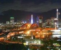 12月限定!神戸の素敵なデートプラン作ります。
