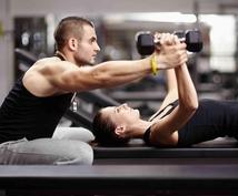 子供からアスリートまでトレーニングメニュー考えます 子供の運動神経、女性のダイエット、任せてください!