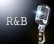 ループものオリジナル楽曲音源を打ち込み製作致します R&Bシンガーさん、HIPHOPラッパーさんへ