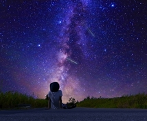 星読み&タロットで星から託された役割をお伝えします 生まれ持った役割とは?今の生き方でいいの?を知りたいあなたへ