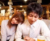 【デート飲み】口説ける、デートに最適な飲み屋をご紹介【新宿、渋谷、池袋】