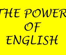 参考書執筆者が作る「基礎英語テスト30問」あなたの英語力試してみませんか。