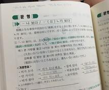 ネイティブが韓国の商品情報を何でも探します 韓国の商品に興味があるけど探せないあなたにオススメ!