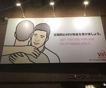 新宿2丁目の案内人が行きたいお店をコンサルします アジア最大のゲイタウンからあなたにピッタリのお店をご紹介。