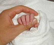 【名付け相談】産まれてくる赤ちゃんへ♡あなたの想いを込めた素敵なお名前一緒に考えます!