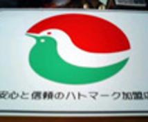 福岡県で住宅購入を検討中の方へ。住宅ローンの審査についてお答え致します。