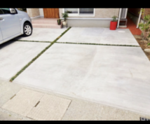 DIYのコンクリート工事や外構工事アドバイスします 2級土木施工管理技士の免許所持者がアドバイスします!